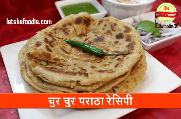 Easy paratha recipe in hindi