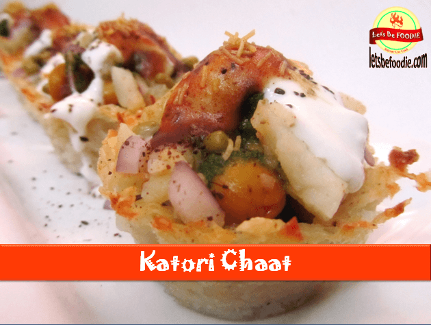 Baked Katori Chaat Recipe
