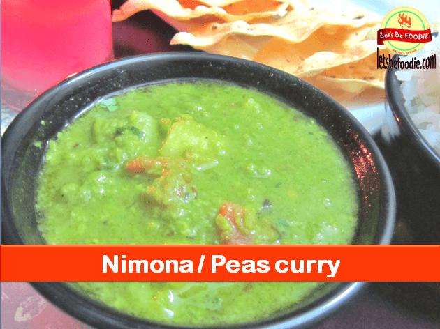 Nimona Recipe – Green Peas Curry Recipe