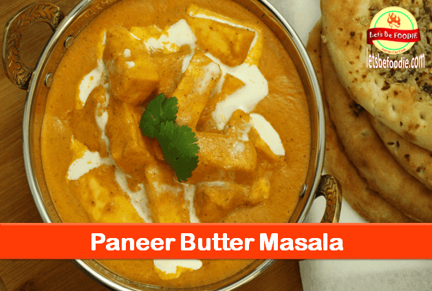 Paneer Butter Masala Recipe|Paneer Makhani Curry with Nuts