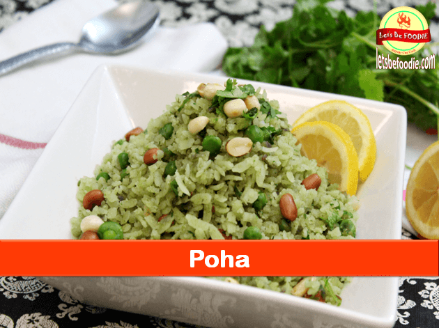 Poha Recipe Indian Breakfast