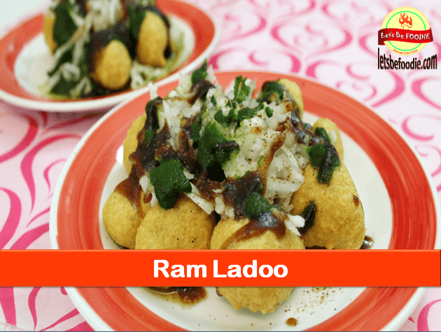 Ram Ladoo Recipe-Indian Snacks