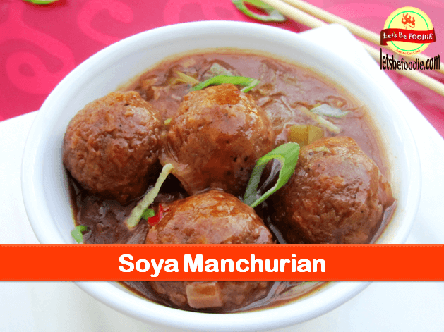 Soya Manchurian Recipe