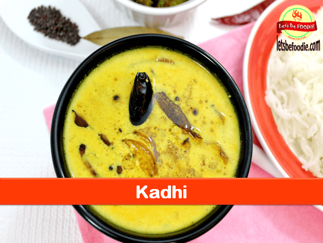 Indian Yogurt Kadhi Recipe