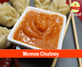 Hot Momos Chutney Recipe